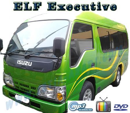 Foto: Rental Mobil Elf Surabaya
