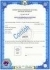 Foto: Jasa Untuk Pembuatan Dokumen Aspal Paling Lengkap