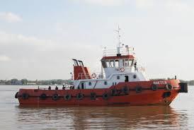 Foto: Lowongan Kerja PT. Baruna Shipping Line