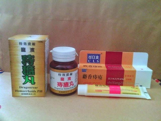 Foto: Obat Ambeien – Obat Wasir Herbal