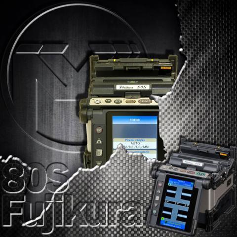 Foto: Murmer Bikin Gila~fusion Splicer 80s~ready Slow