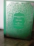 Foto: Cetak Buku Yasin, Kualitas Terbaik, Harga Nego