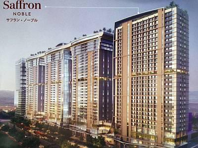 Foto: Investasi Naga Berbasis Hunian